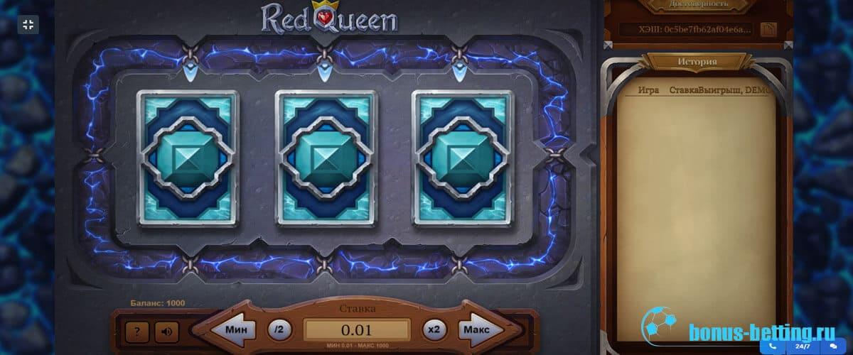 1 win игра Red Queen