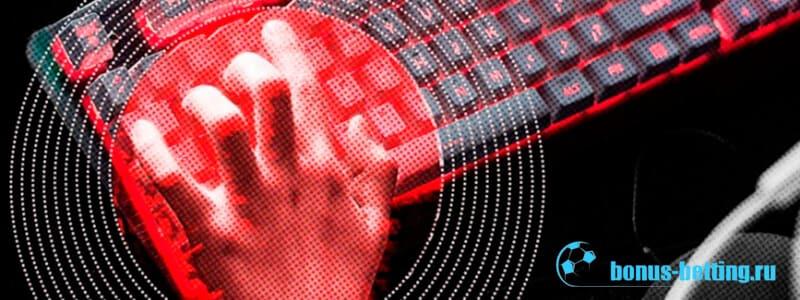 Травмы в киберспорте