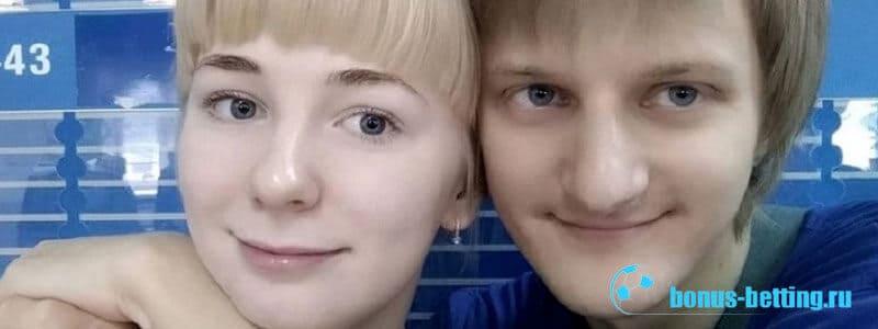 станислав богданович с девушкой