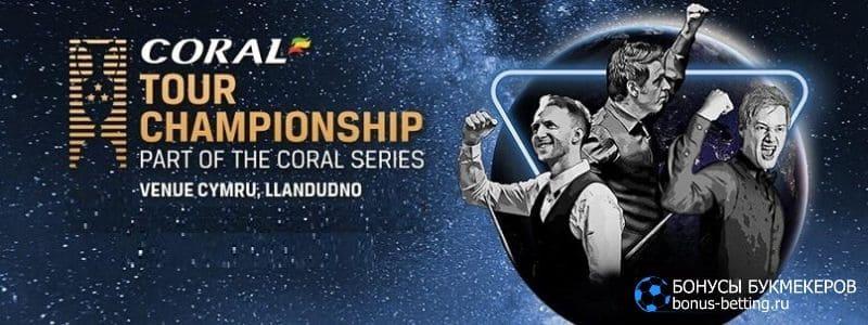 Coral Tour Championship 2020