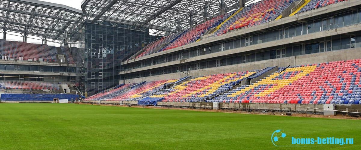 пустой стадион цска