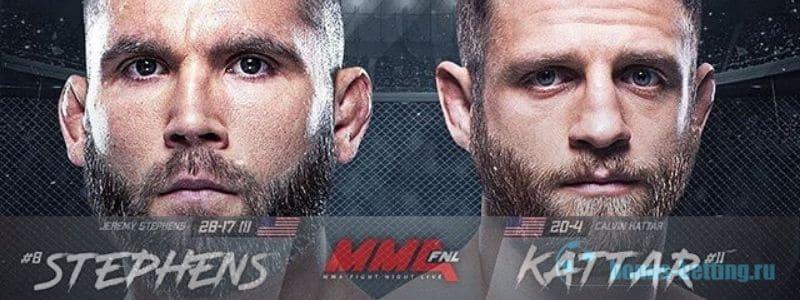 Прогноз на бой Каттар – Стивенс. UFC 249: ставки и коэффициенты