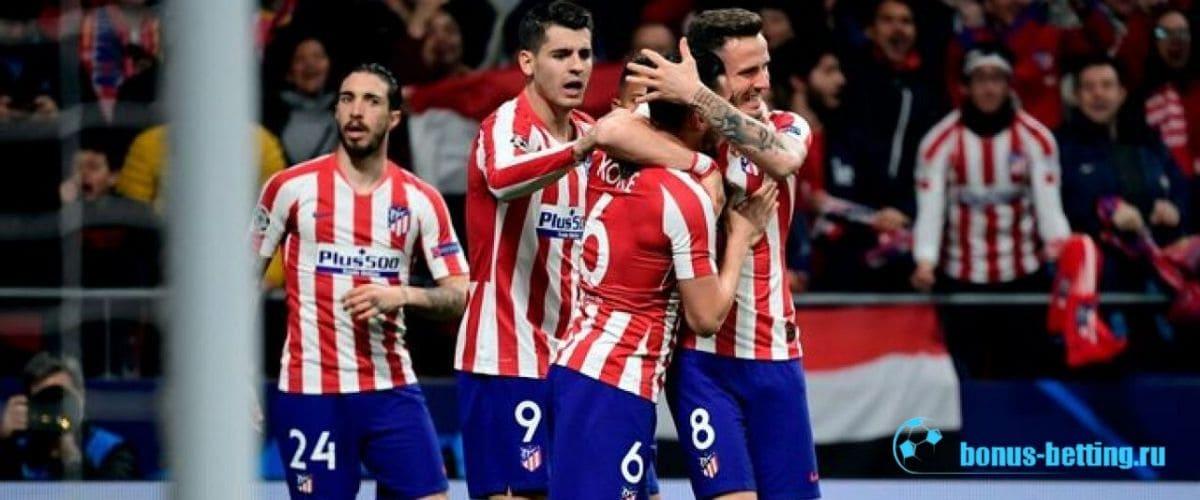 Ливерпуль – Атлетико 11 марта прогноз