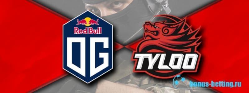 OG – TyLoo: прогноз на игру 27 марта, CS: GO