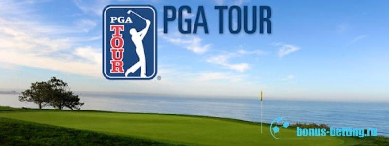 Период весенних гольф-Мастерсов