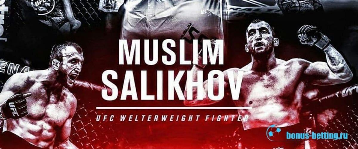 Нико Прайс – Муслим Салихов: прогноз на бой