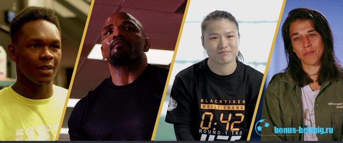 UFC 248: кард