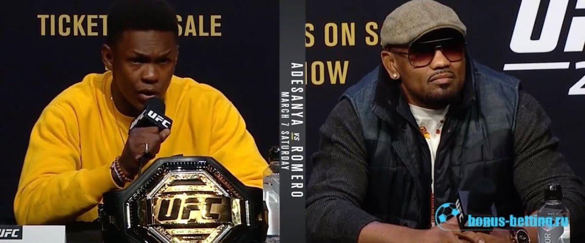 Бой вечера UFC 248: Адесанья – Ромеро