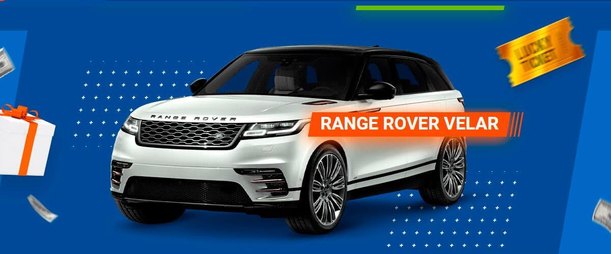Range Rover Velar в мостбет