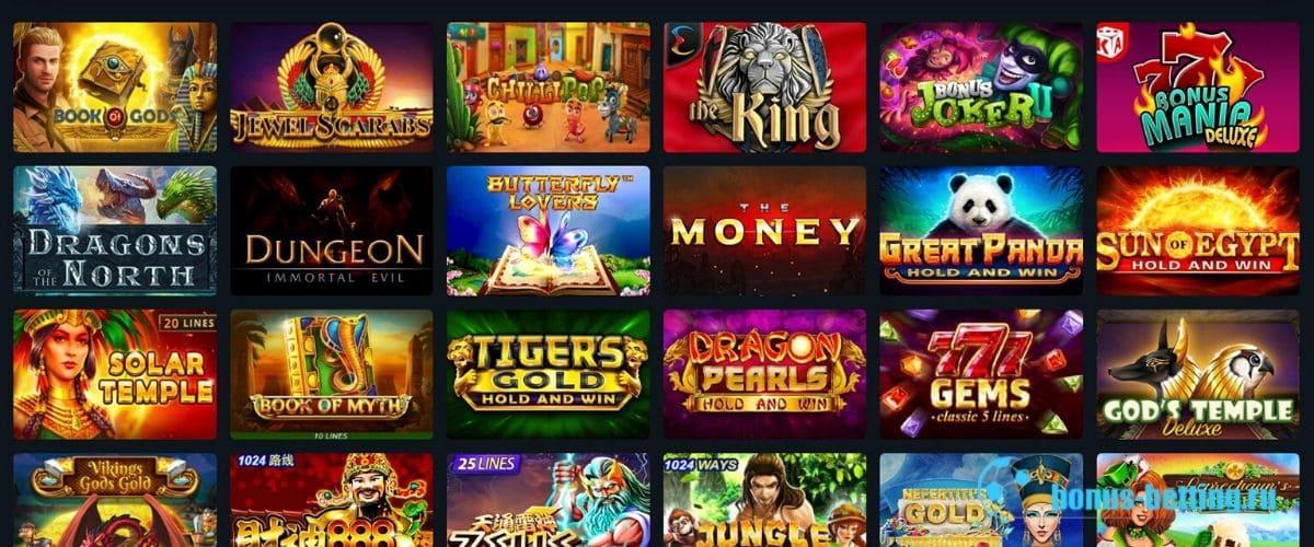 Бетвиннер казино: разновидности слотов