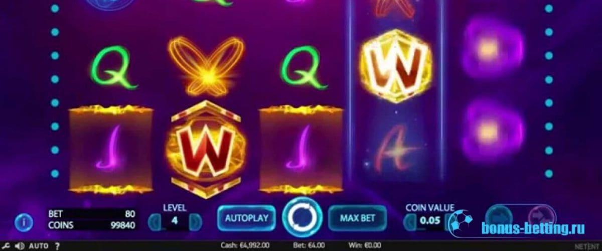 Бетвиннер казино автоматы