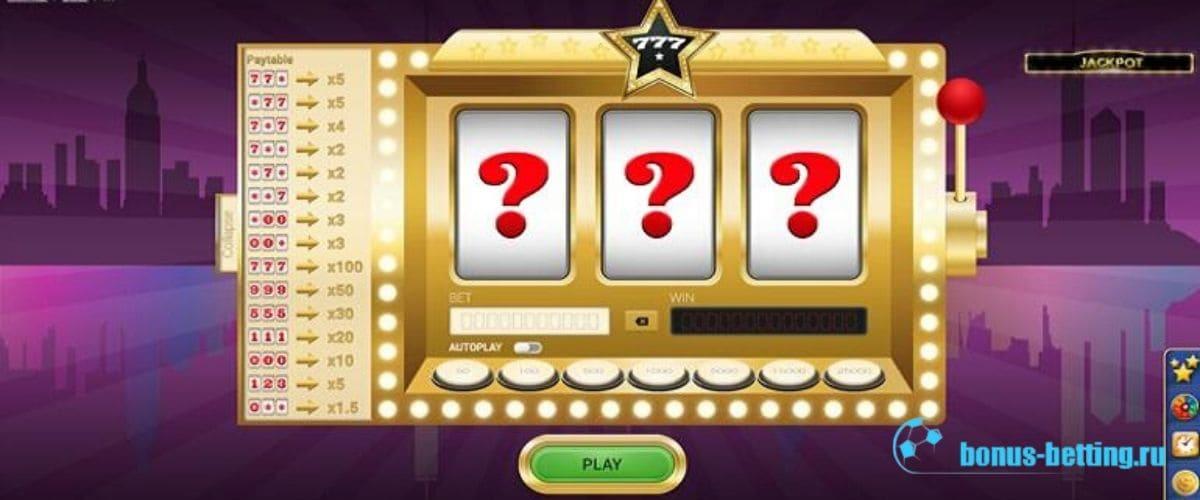 Бетвиннер казино: оформление лучшей площадки