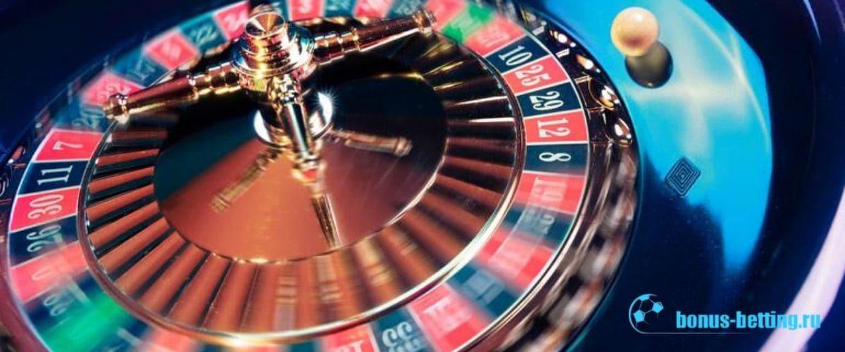 Бетвиннер казино