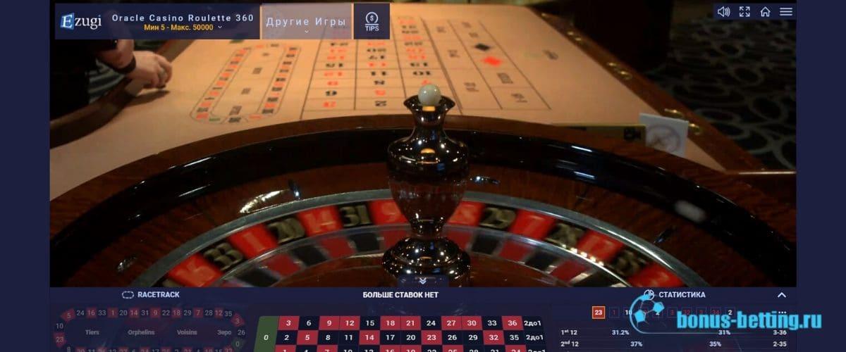 Особенности Leon Casino