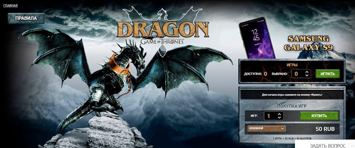 dragon в linebet