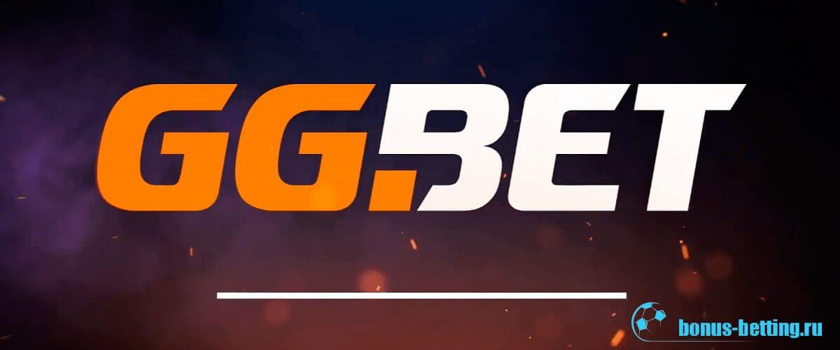 GGBet верификация