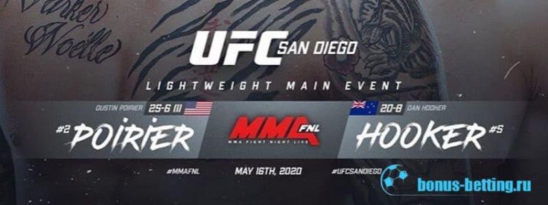 Прогноз на бой Порье – Хукер на UFC FN 175