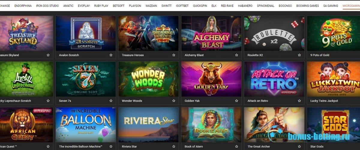Мелбет казино: игровой ассортимент