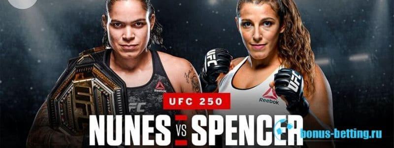 Нуньес – Спенсер. Прогноз на UFC 250