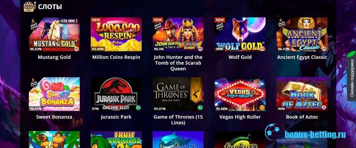 Обзор казино Риобет: разновидности игр