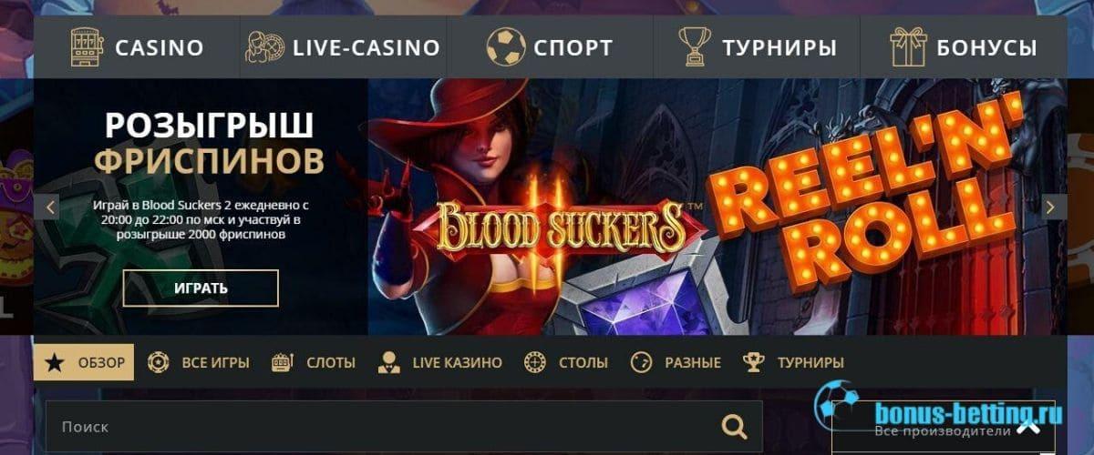 Обзор казино Риобет главная страница