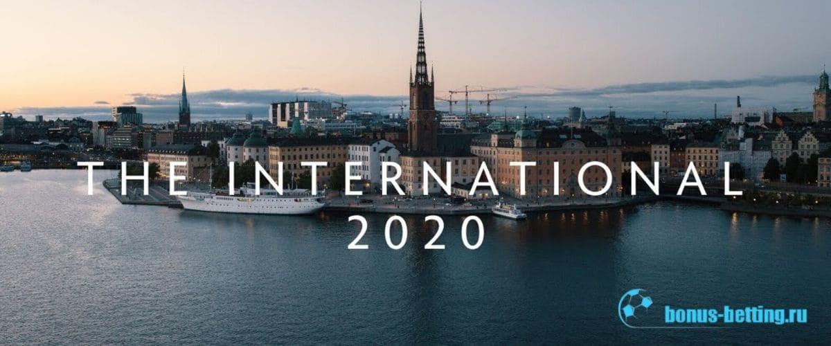 Париматч Dota - The International 2020