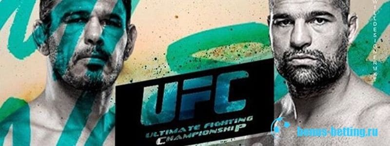 Руа – Ногейра. Прогноз на бй UFC 250