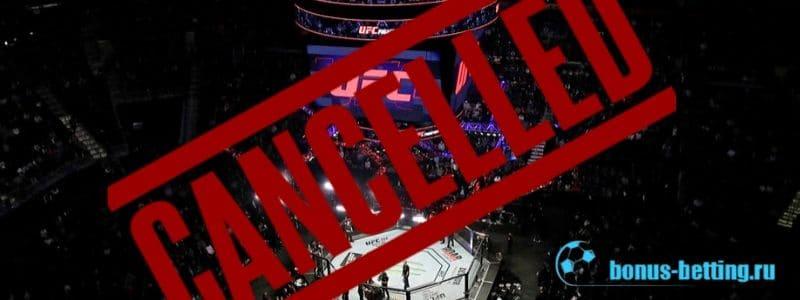 UFC 249 – охрана отмена!