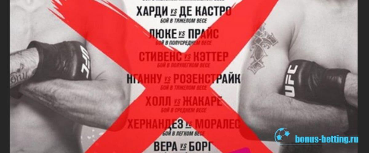 UFC 249 отменен: о турнире