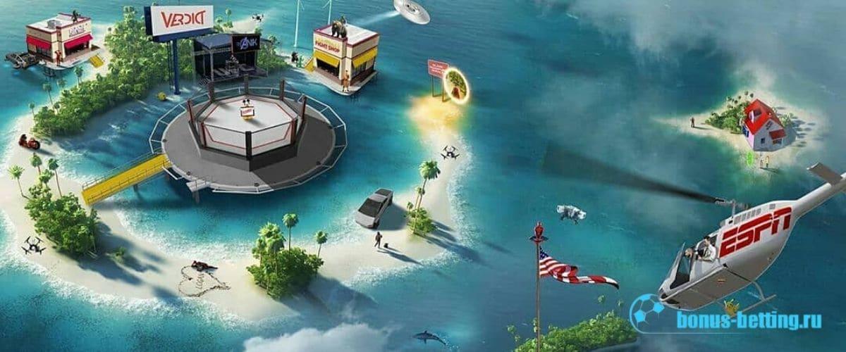 бойцовский остров