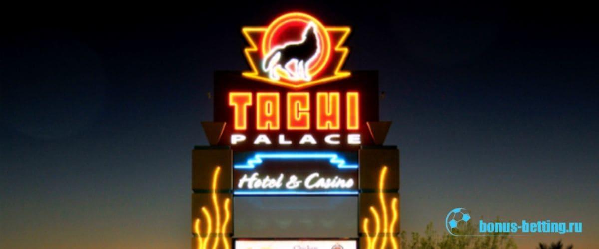 казино «Taichi Palace»