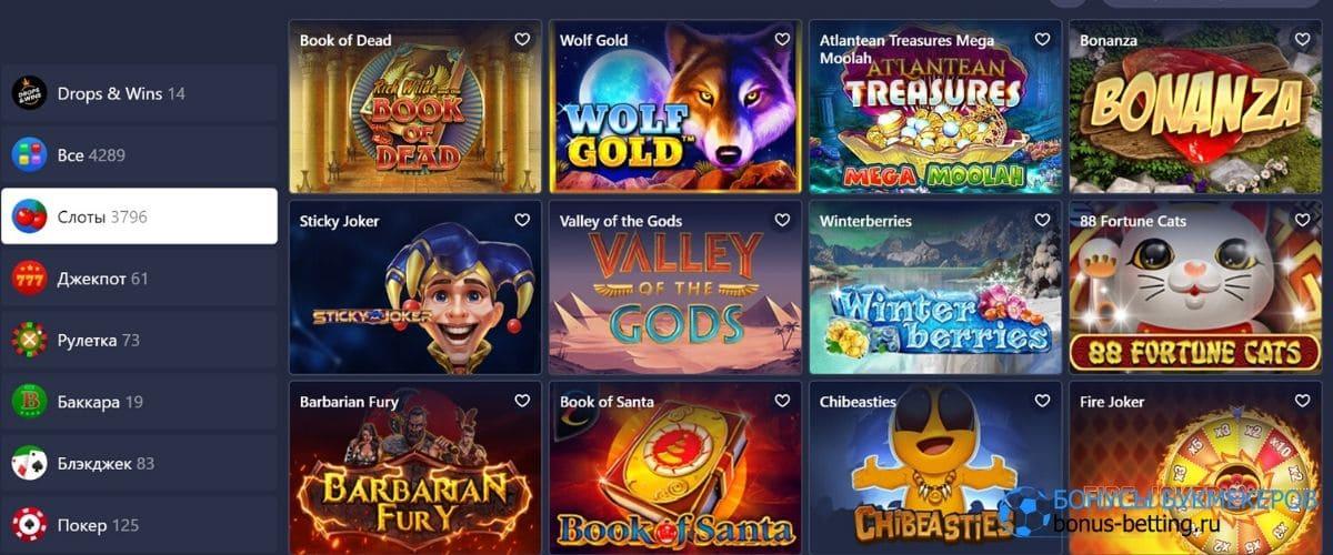 Betmaster casino: разнообразие игр