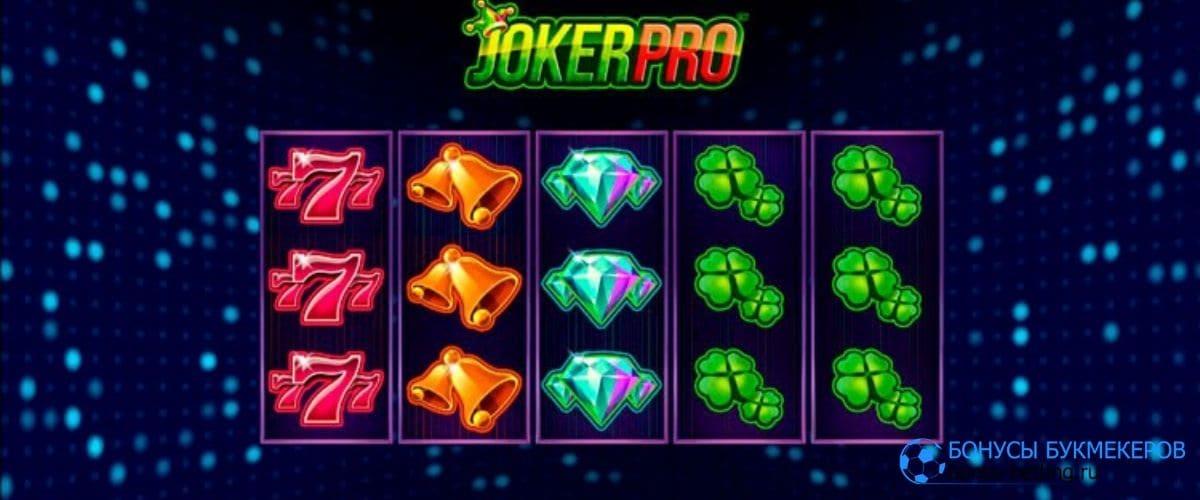 Betmaster casino слоты