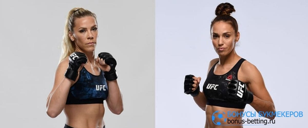 Антонина Шевченко: UFC бой