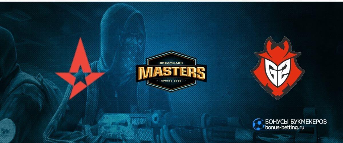 Astralis - G2 Esports: прогноз на 21 мая