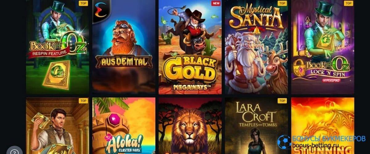 Леонбетс слоты: разнообразие игр