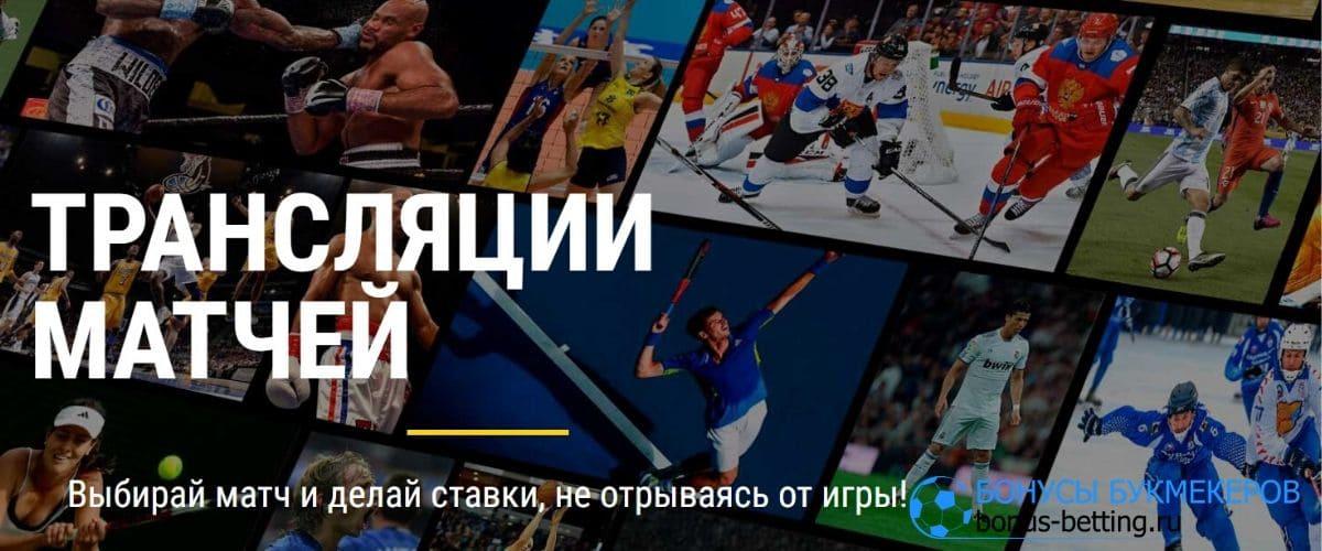 Париматч официальный сайт: дизайн