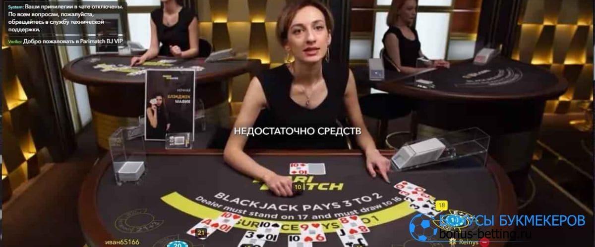 Париматч покер: преимущества