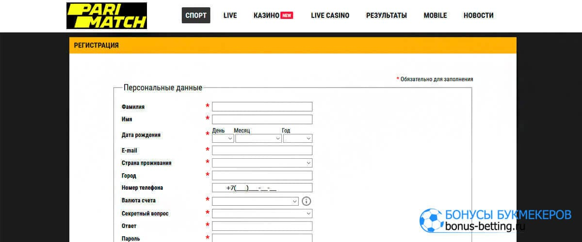 patimatch регистрация счета