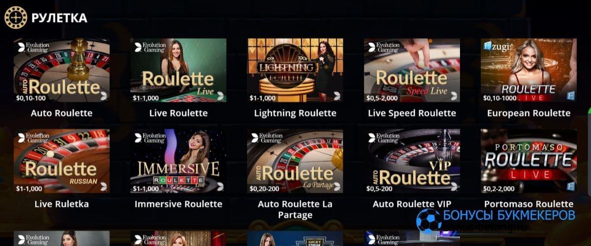Лайв рулетка Риобет: игра с живыми дилерами