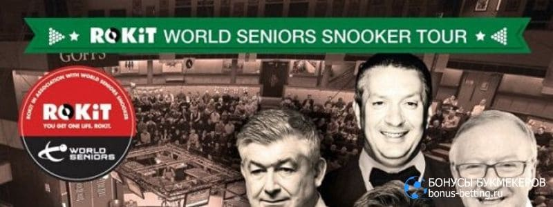 Seniors Irish Masters 2020