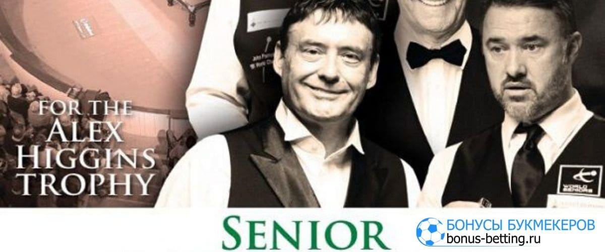 Seniors Irish Masters 2020 турнирная таблица