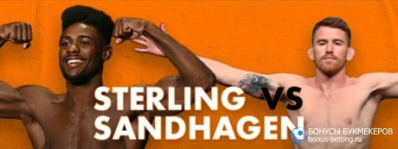 Стерлинг – Сандхейген прогноз на 7 июня