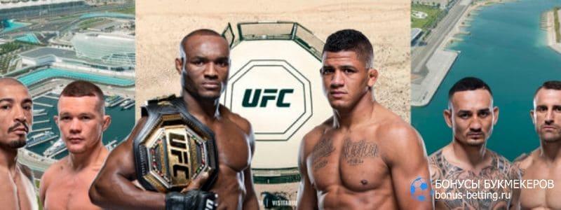 UFC 251, дата