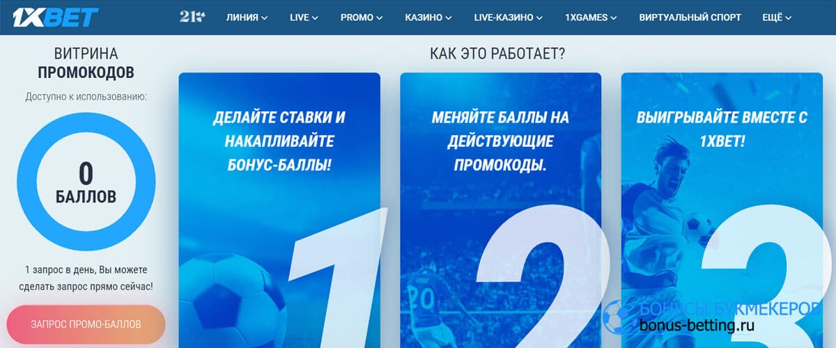 Ставки На Футбол Программа Бесплатно в'« Программа для ставок на футбол Vanga-Bet вћµ