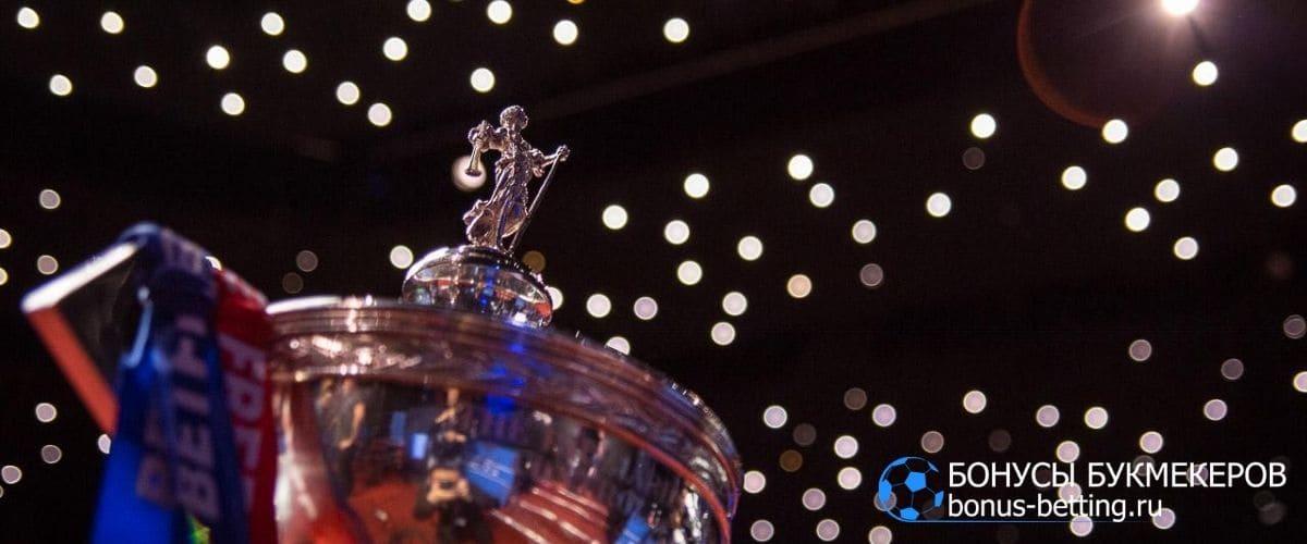 Снукер Чемпионат Мира 2020: призовой фонд
