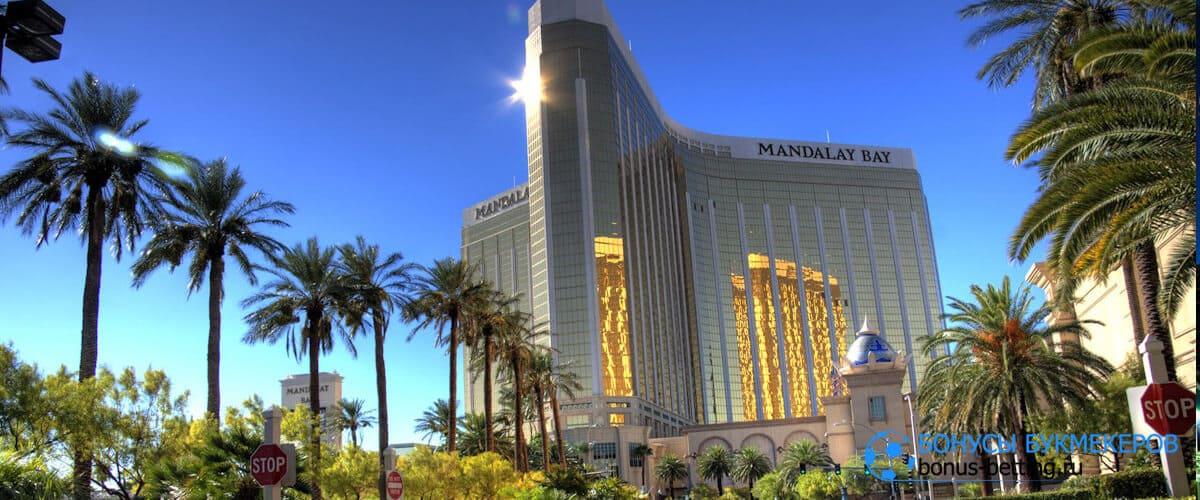 Mandalay Bay Hotel Casino