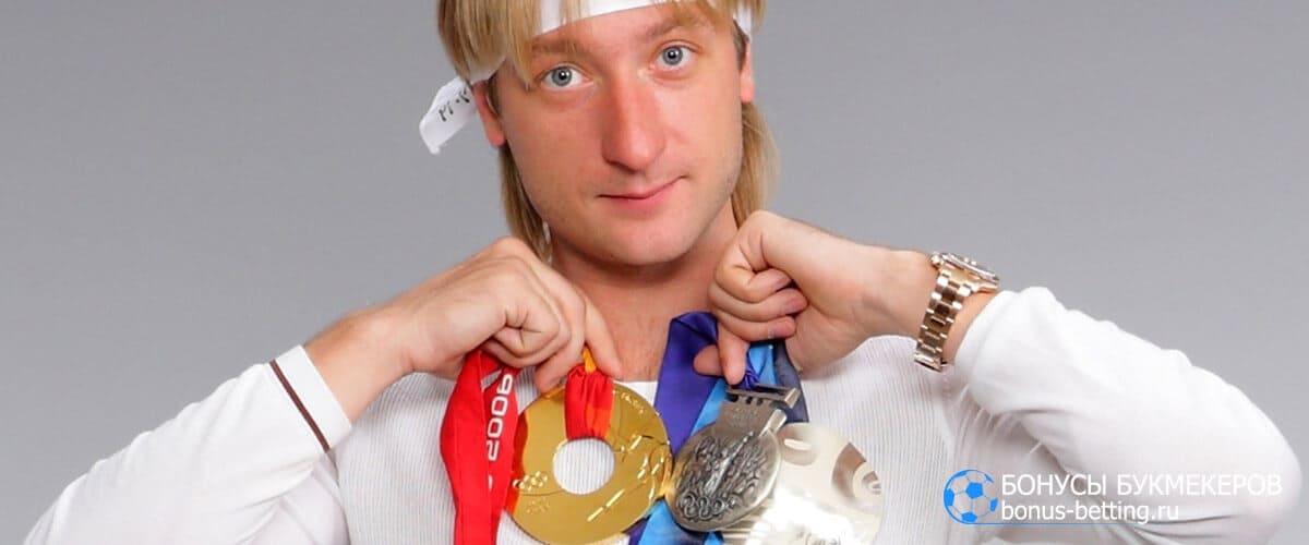 плющенко медали