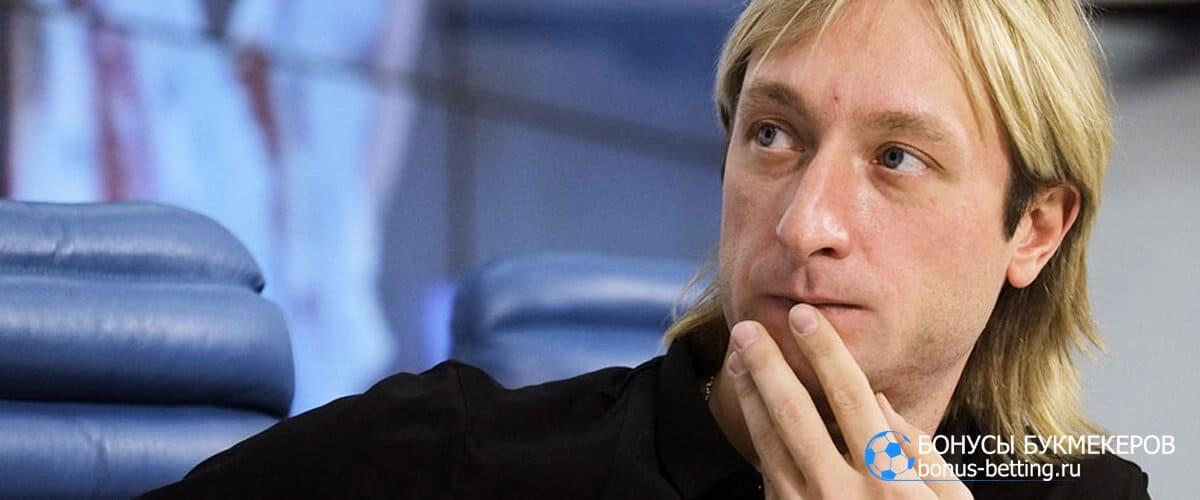 евгений плющенко биография