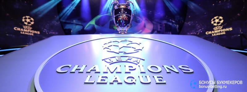 Плей-офф Лиги чемпионов 2020
